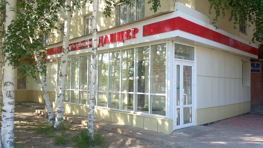Офис компании «Данцер» в г. Стрежевой