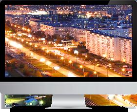 Данцер — провайдер интернет и телевидения
