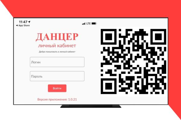 New_app