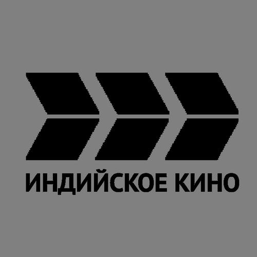 Логотип Индийское кино