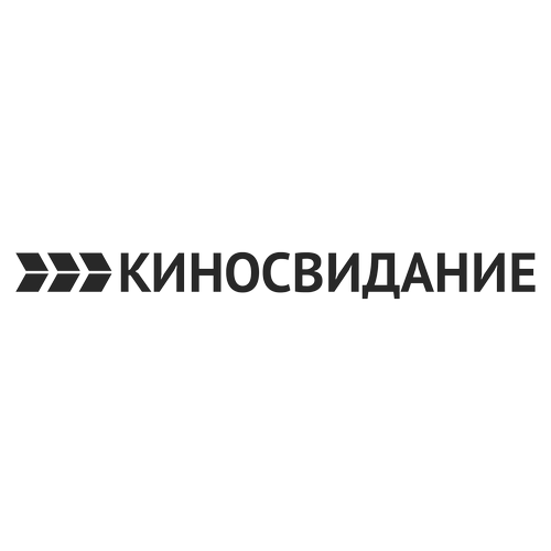 Логотип киносвидание