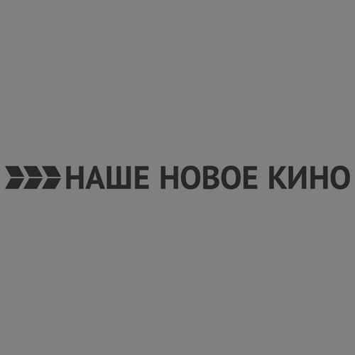 Логотип Наше новое кино