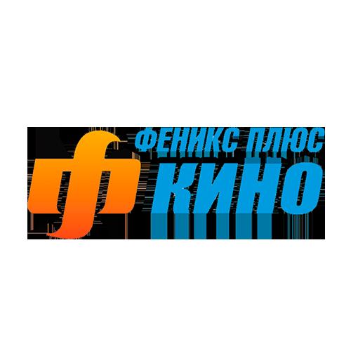 Логотип Феникс плюс кино