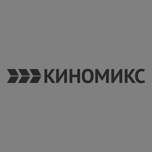 Логотип Киномикс