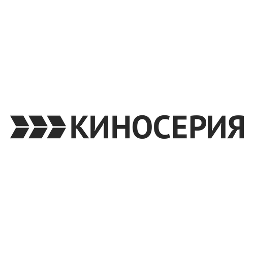 Логотип Киносерия