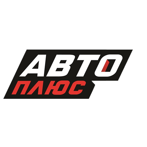 Логотип Авто плюс
