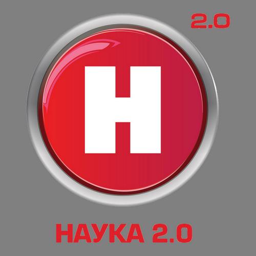 Логотип Наука 2.0