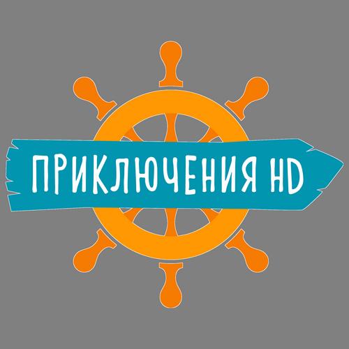 Логотип Teletravel HD