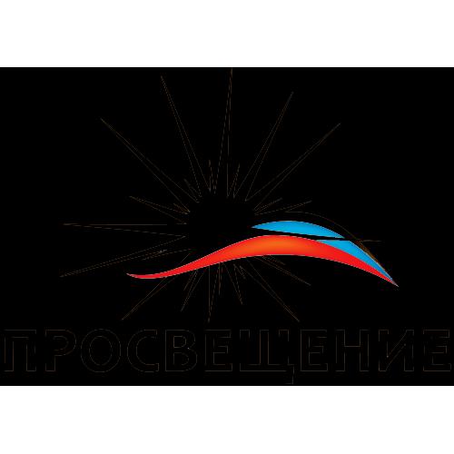 Логотип Просвещение