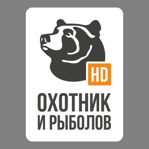 Логотип Охотник и рыболов HD