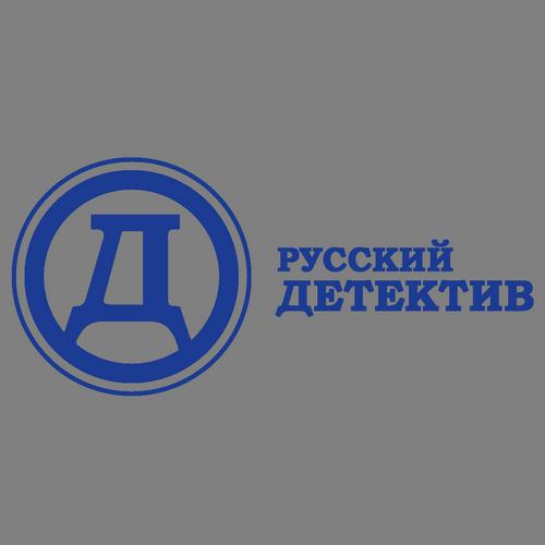 Логотип Русский детектив