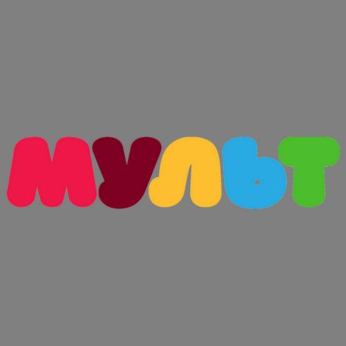 Логотип Мульт