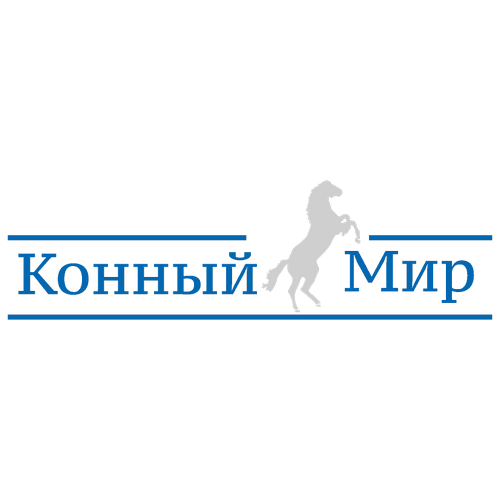 Логотип Конный мир