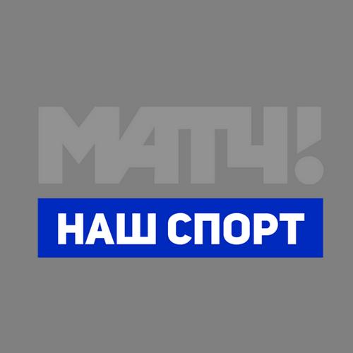 Логотип матч наш спорт
