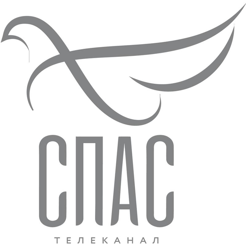Логотип Спас (+4)