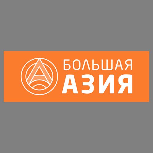 Логотип Большая Азия HD