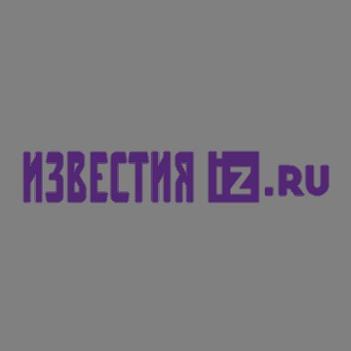 Логотип Известия