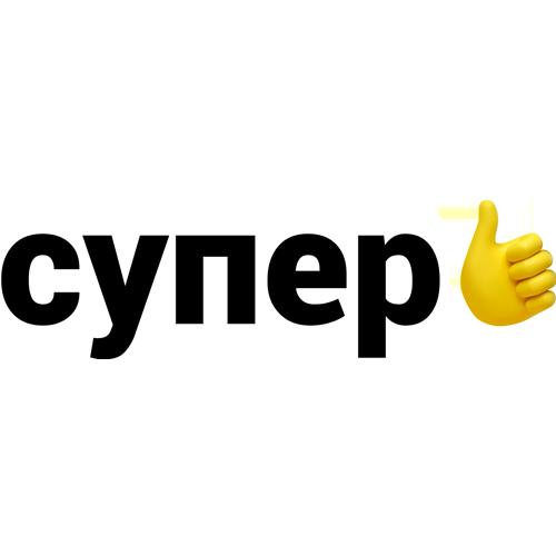 Логотип Супер